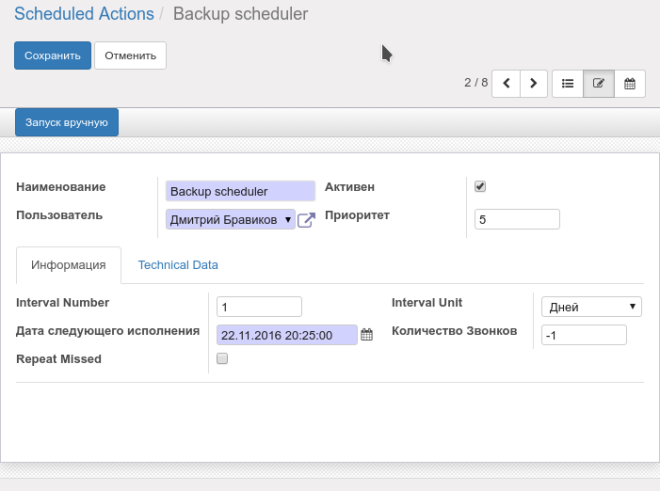odoo-backup-scheduler