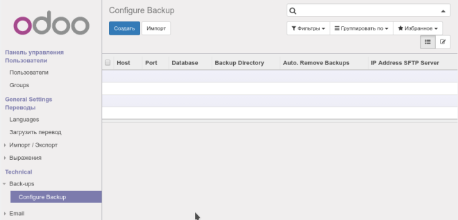 odoo-congfigure-backup