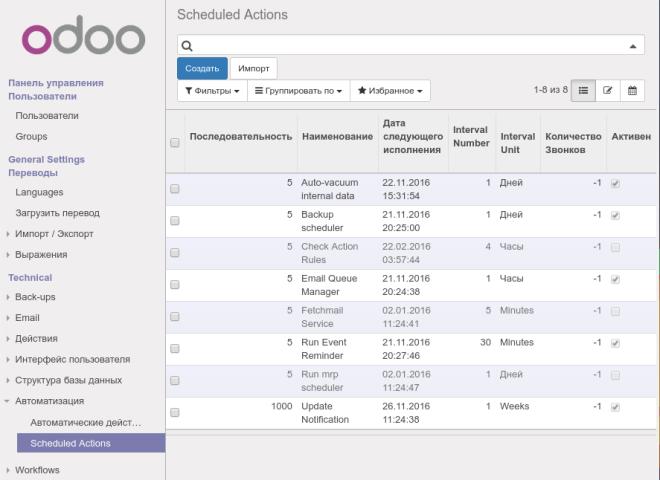 odoo-scheduled-actions
