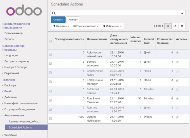 odoo-scheduled-actions