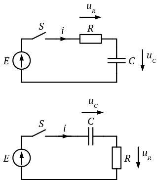 Заряд конденсатора.png