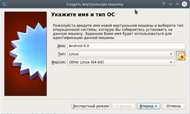 Android-VirtualBox-01