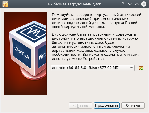 Android-VirtualBox-03