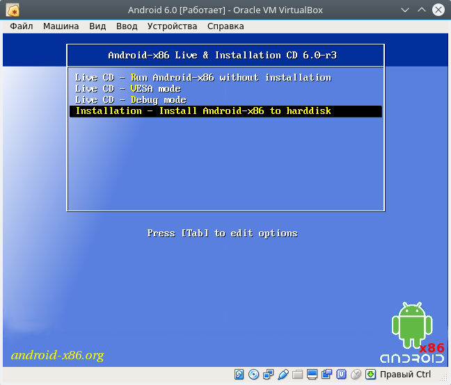 Android-VirtualBox-04