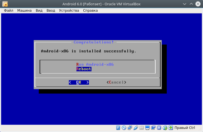 Android-VirtualBox-17
