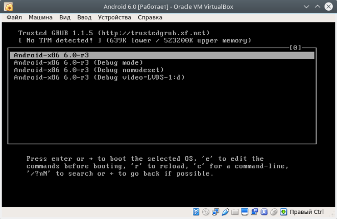 Android-VirtualBox-19