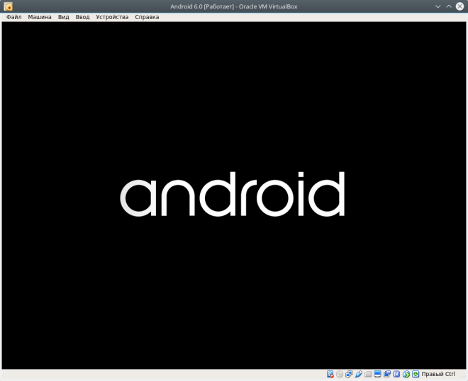 Android-VirtualBox-20